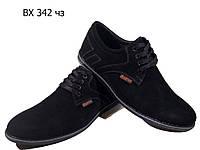 """Туфли """"комфорт"""" мужские натуральная замша черные на шнуровке"""