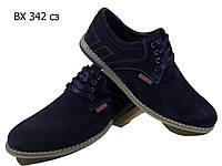 """Туфли """"комфорт"""" мужские натуральная замша синие на шнуровке"""