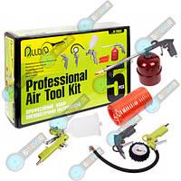 Набор пневмоинструмента Alloid 5 предметов НП-2000А6