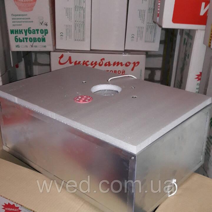 Инкубатор Наседка 100 яиц с механическим переворотом металлический