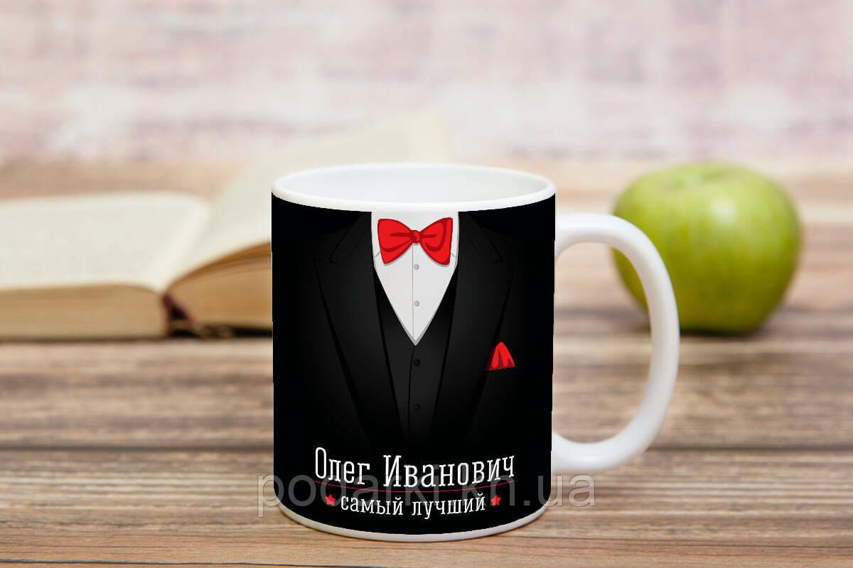 Именная чашка для настоящего мужчины