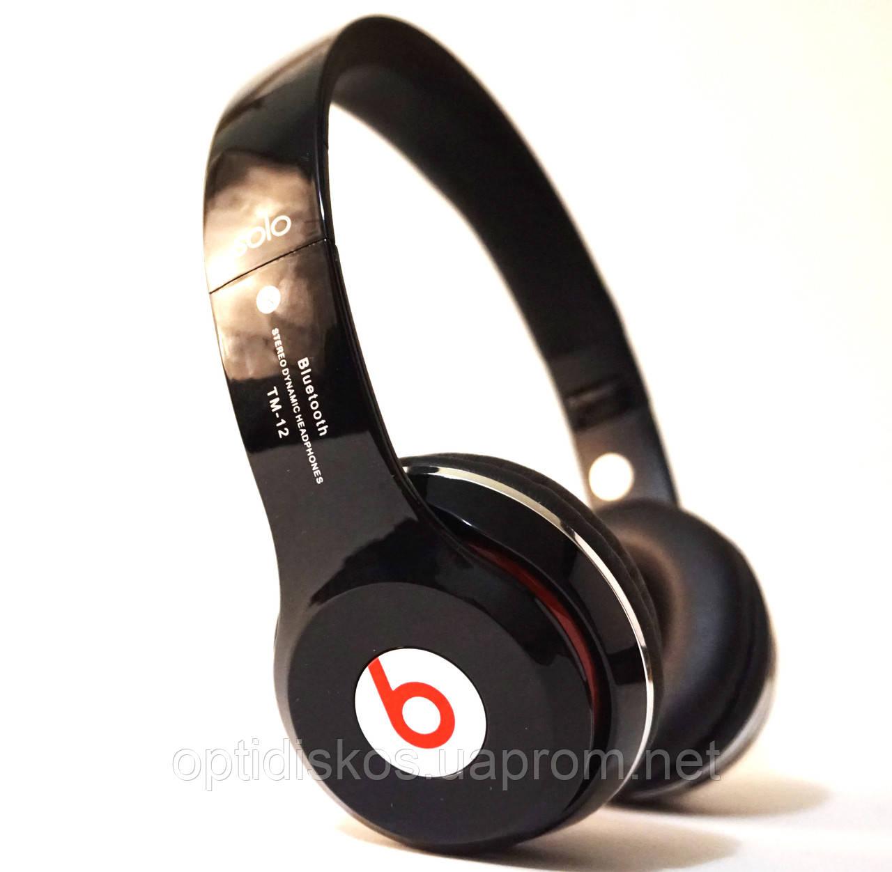 Беспроводные bluetooth наушники Monster Solo TM-12 + FM +MP3 плеер