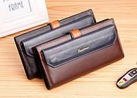 Мужской  клатч кошелек бумажник портмоне визитница ( 5 в 1). Хорошее качество. Доступная цена Код:КГ620
