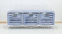 Этажерка прованс горизонтальная 3 (3 ящика)