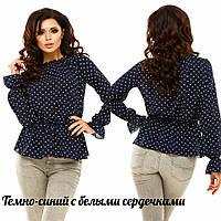 """Женская шифоновая блуза """"Сердечки"""" с принтом и длинным рукавом (2 цвета)"""
