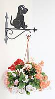 Настенная подставка для цветка Собака С-12