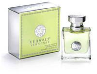Духи женские Versace Versense Италия (Версаче Версенс)