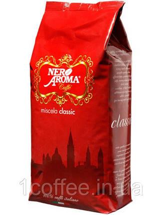 Кофе в зернах Nero Aroma Classic 1000г, фото 2