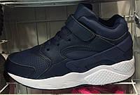 Кроссовки хуарачи Nike huarache подростковые  (разные цвета)