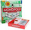 Игра монополия 6123 , фото 2
