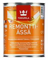 """""""Ремонти ясся"""" Remonti assa. Cтойкая к митью интерьерная краска полуматовая 0,9л"""