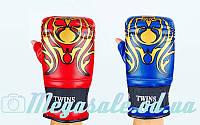 Снарядные перчатки с открытым большим пальцем Twins 5437: 2 цвета, M/L/XL