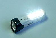 Фонарь аккумуляторный SY-3726 (фонарь светодиодный)
