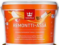 """""""Ремонти ясся"""" Remonti assa. Cтойкая к митью интерьерная краска полуматовая  9 л"""