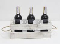 Подставка винная ящик для вина на 3 бутылки Белая