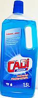 Средство для уборки в доме Cadi Amidon breeze ( синий ) 1.5 L