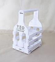 Мини-бар ящик бокал 6 (на 6 бутылок) Белый