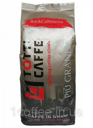 Кофе в зернах Totti Cafe Piu Grande 1000г, фото 2