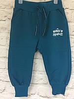 Спортивные детские штаны  74-104 см