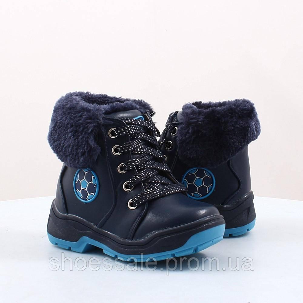 Детские ботинки CBT-T (40848)