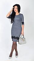 """Модное молодежное платье """"Черное кружево"""" цвета антрацит."""