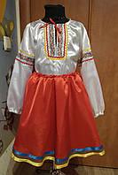 Украинский костюм (блуза+юбка),