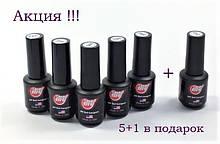 Акция 5+1 от My Nail