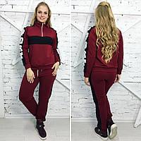 """Женский спортивный костюм для пышных дам """" Sport """" Dress Code"""