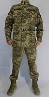 """Костюм камуфлированный, военный """"патриот пиксель"""