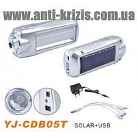 Ліхтар акумуляторний YJ-CDB05T-1W+9SMD+USB+сонячна батарея