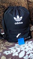 Рюкзак-мешок Adidas  черный с белым логотипом