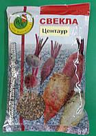 Свекла кормовая Центаур (0,5 кг)