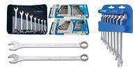 Ключи и специнструмент