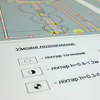 Схема ландшафтного освещения, фото 1
