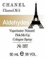 Масляные духи версия аромата Chanel N°5 Chanel для женщин 50 мл