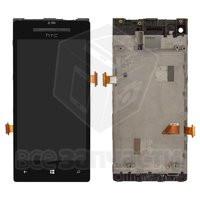 Дисплейный модуль для мобильного телефона HTC C620e Windows Phone 8X, черный, с передней панелью