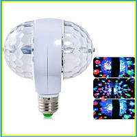 Светоприбор Лампа двойная Ball Light