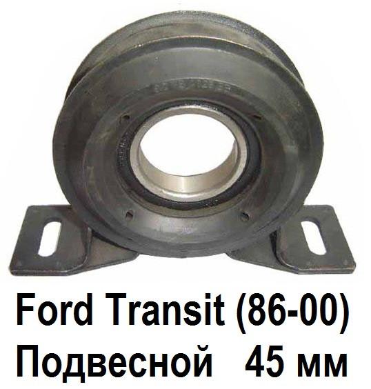 подшипник подвесной ford usa contour
