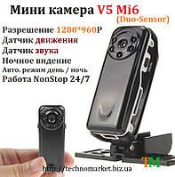 Мини камера V5 Mi6 (Duo-Sensor) датчик звука, датчик движения, авто режим ИК подсветки