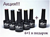 Акция 6+1 от Nice for you