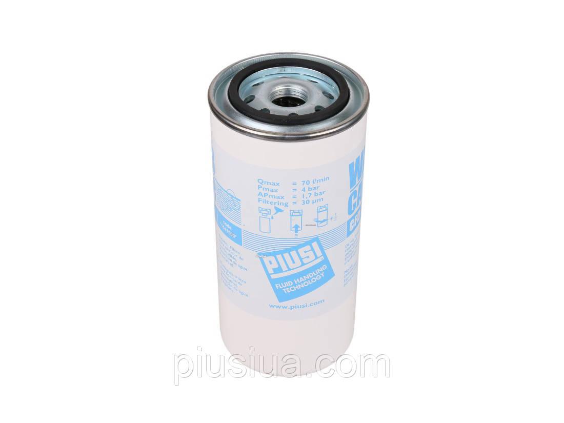 Картридж водоотделяющий фильтра CFD70 PIUSI 70 л/мин Water Сaptor