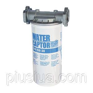 Фильтр для топлива водоотделяющий 150 л/мин Water Сaptor