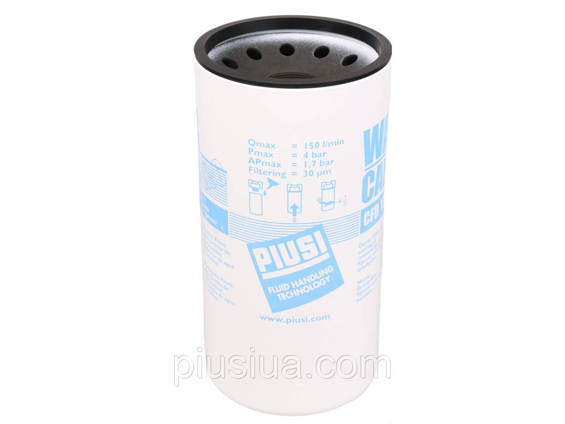 Картридж для водоотделяющего фильтра 150 л/мин Water Сaptor