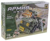 "Конструктор типа лего ""Армия"", 118 деталей, ТМ AUSINI,  22403"