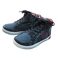 Ботинки демисезонные Clibee для мальчиков