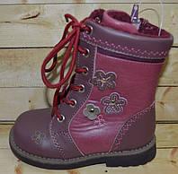 Детские демисезонные ортопедические ботиночки Лапси размеры 22,26