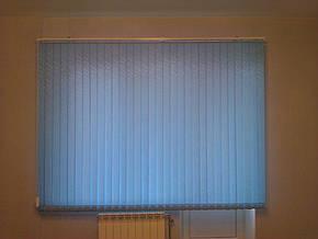 Жалюзи вертикальные. 150*200см. Лиана 430 Голубой делаем любой размер, фото 2