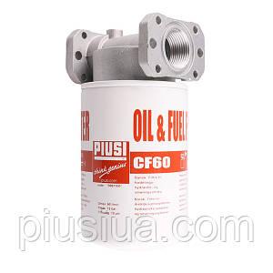 Фильтр PIUSI CF60 для дизельного топлива 60 л/мин   F00777200А