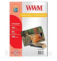 Фотобумага WWM глянцевая 180г/м кв, A4, 100л (G180.100)