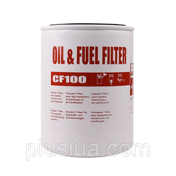 Картридж для фильтра для топлива и масла 100 л/мин